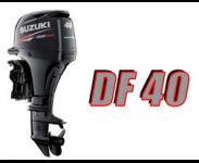 Suzuki DF40/50 1999-2010